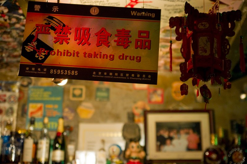 A Dive Bar in Beijing, China